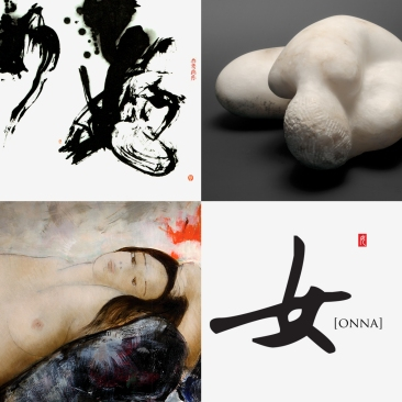 ONNA - arte contemporanea - volterra - pignano